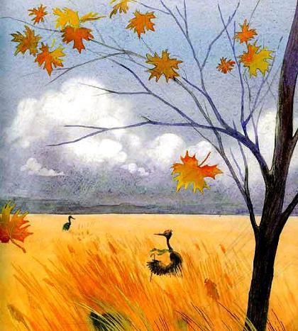 Журавль и цапля осень