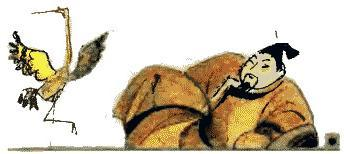 Жёлтый аист