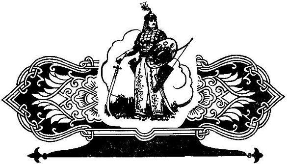 Зияд-батыр