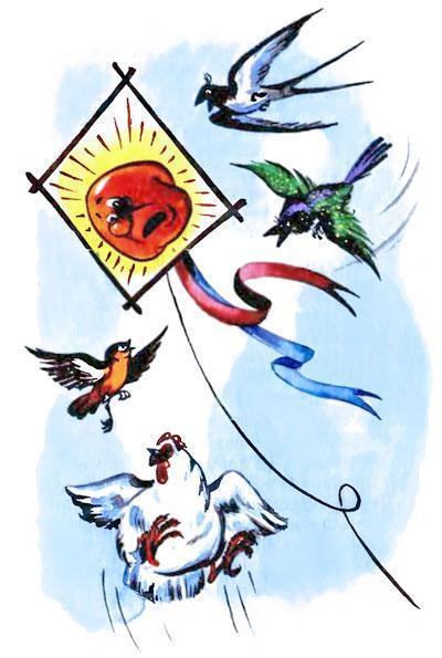 Змей-хвастунишка и птицы в небе