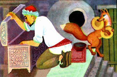Саид и Золотая лиса